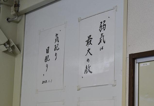 【啓明学園 野球部】指揮官直筆「メッセージ色紙」