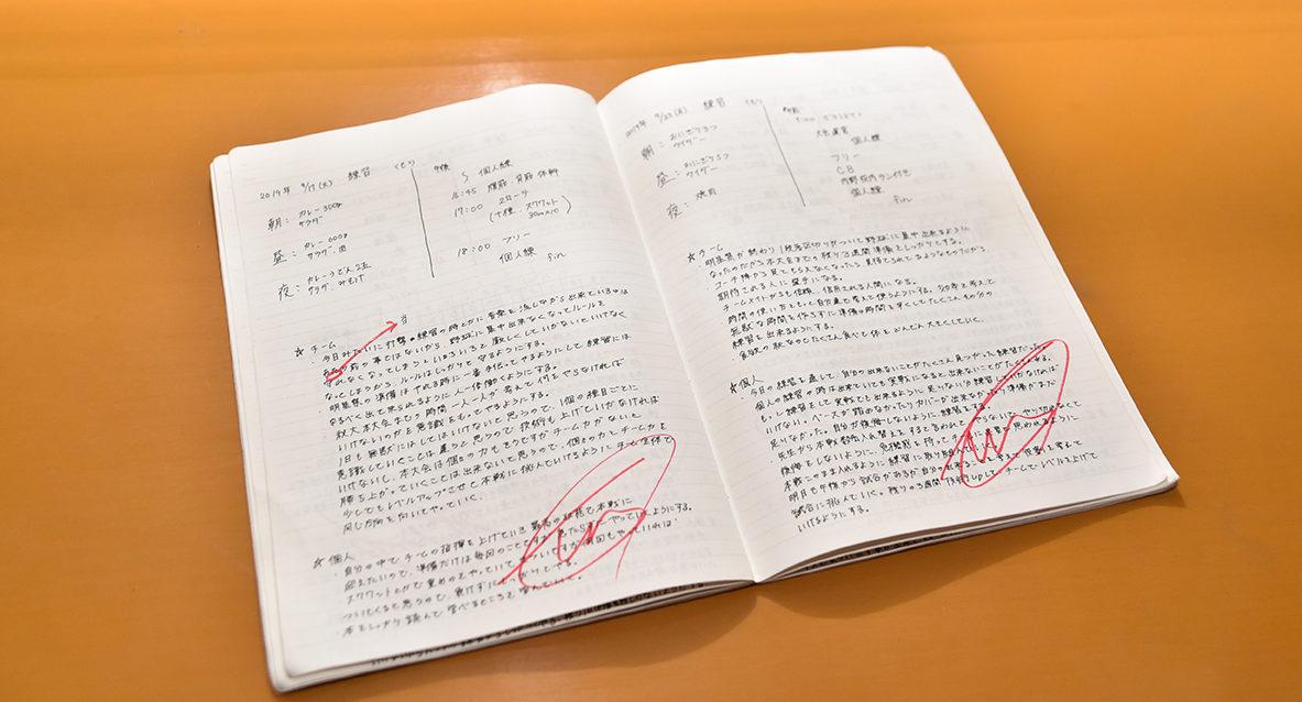 【明星 野球部】今夏から「野球ノート」スタート