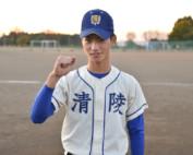 【宇都宮清陵 野球部】令和元年に新ユニフォーム