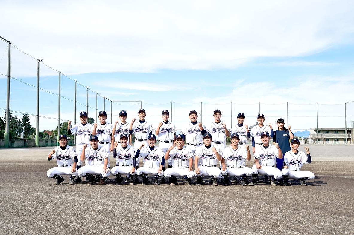 【新田暁 野球部】サイレントトレーニング