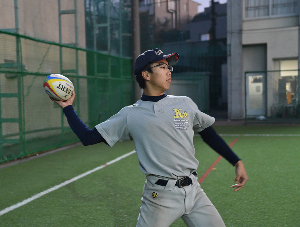 【駒込 野球部】ラグビーボールで投球フォーム確立