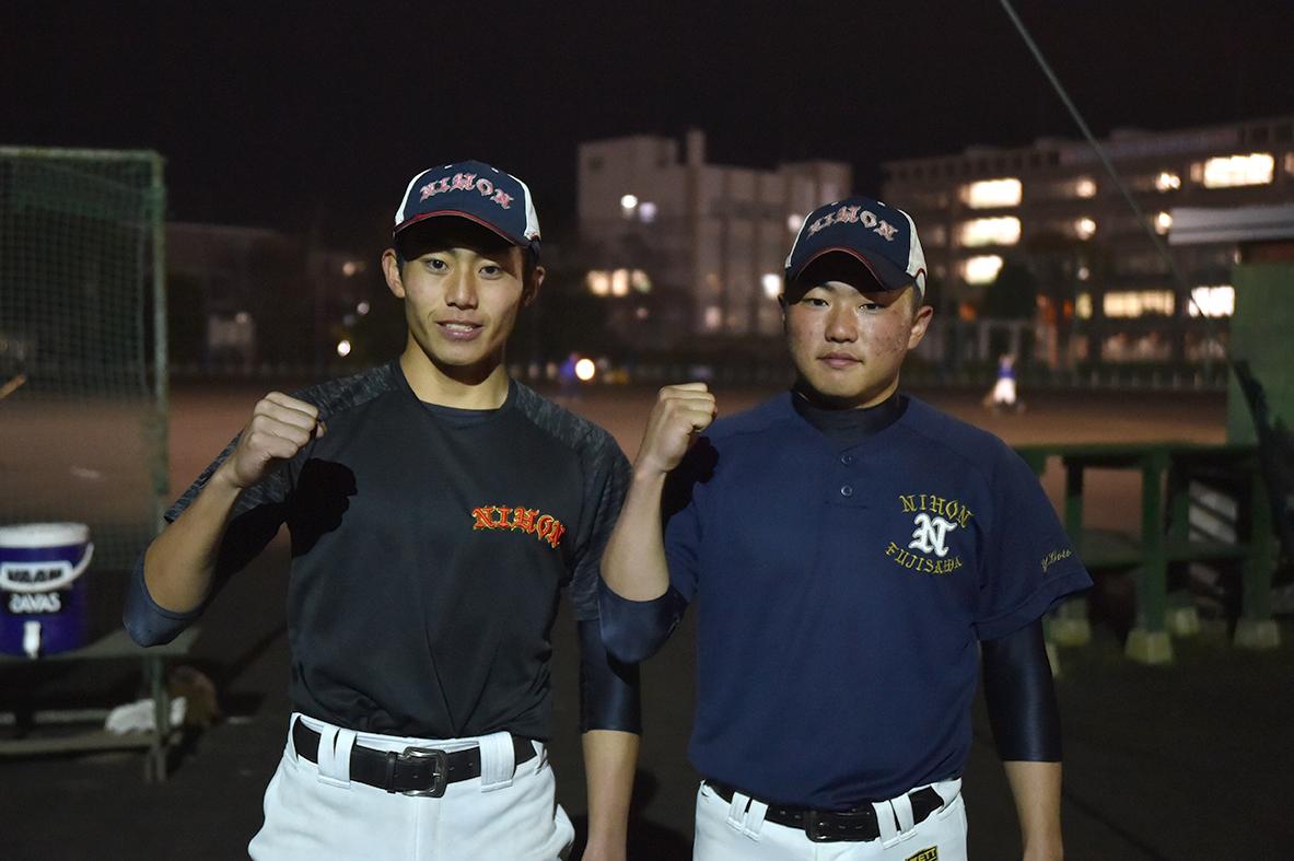 【日大藤沢 野球部】ダブルキャプテン制