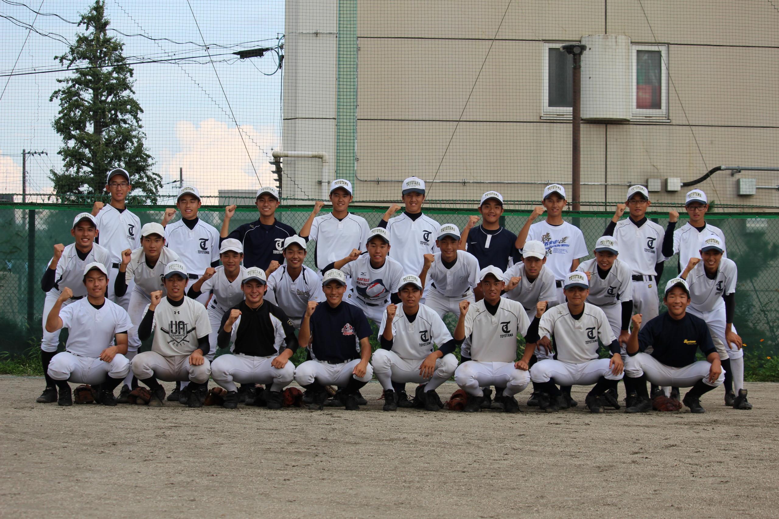 【豊多摩 高校野球部】「変革、成果、その先へ」