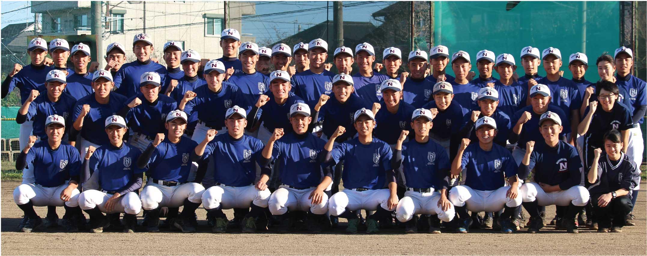 【日大二 野球部】「38年ぶりの聖地へ」