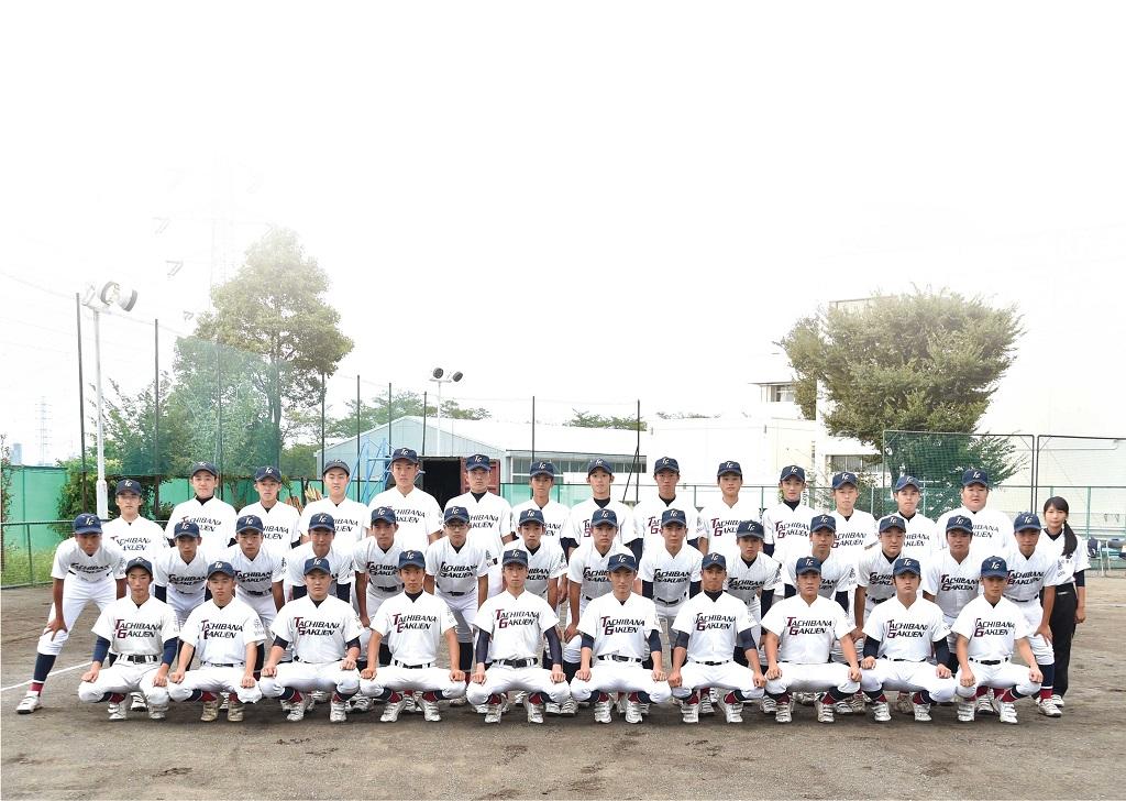 【橘学苑 野球部】「道」