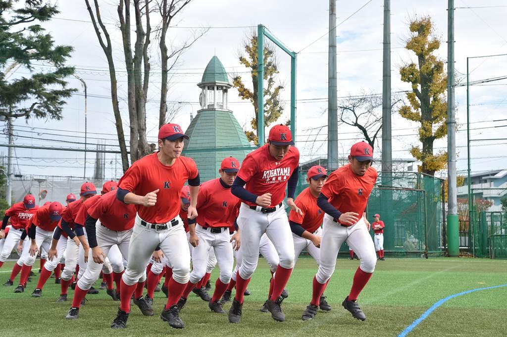 【国学院久我山 野球部】国学院大から学ぶ