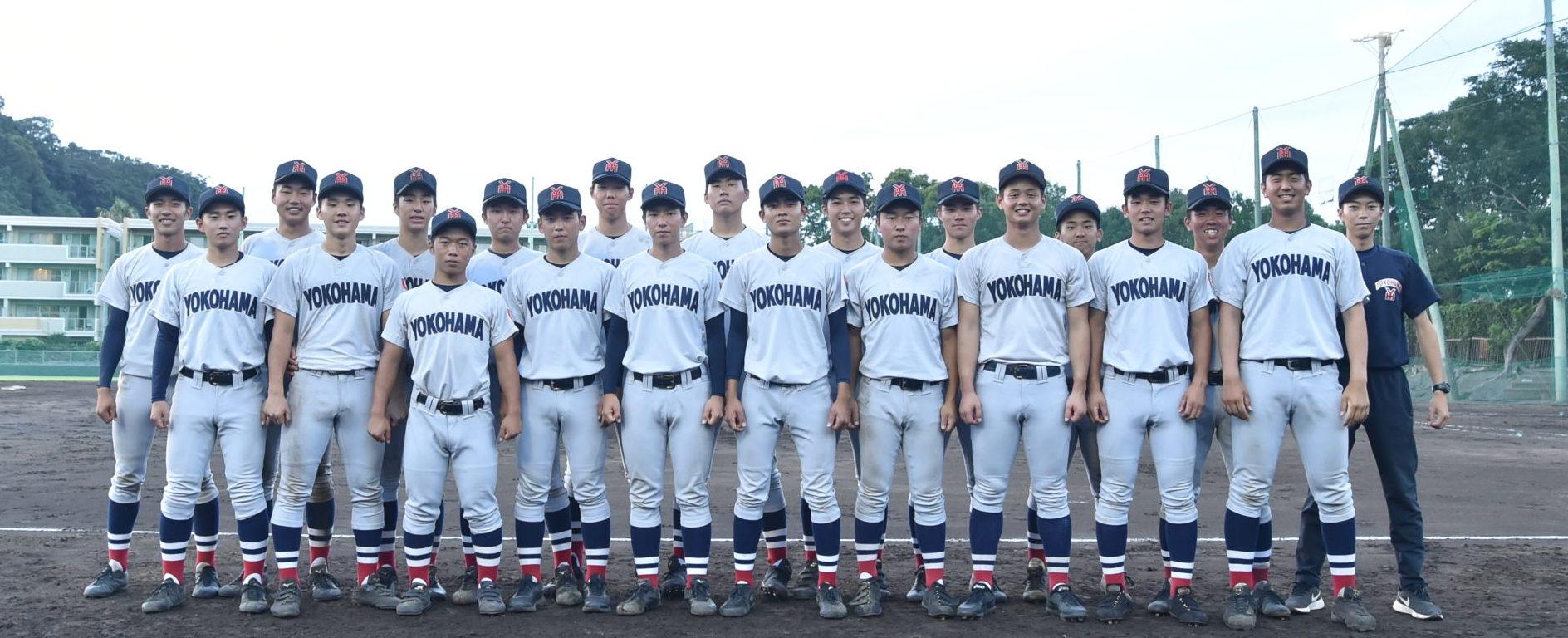 【横浜 野球部】「宿命」 #横浜高校