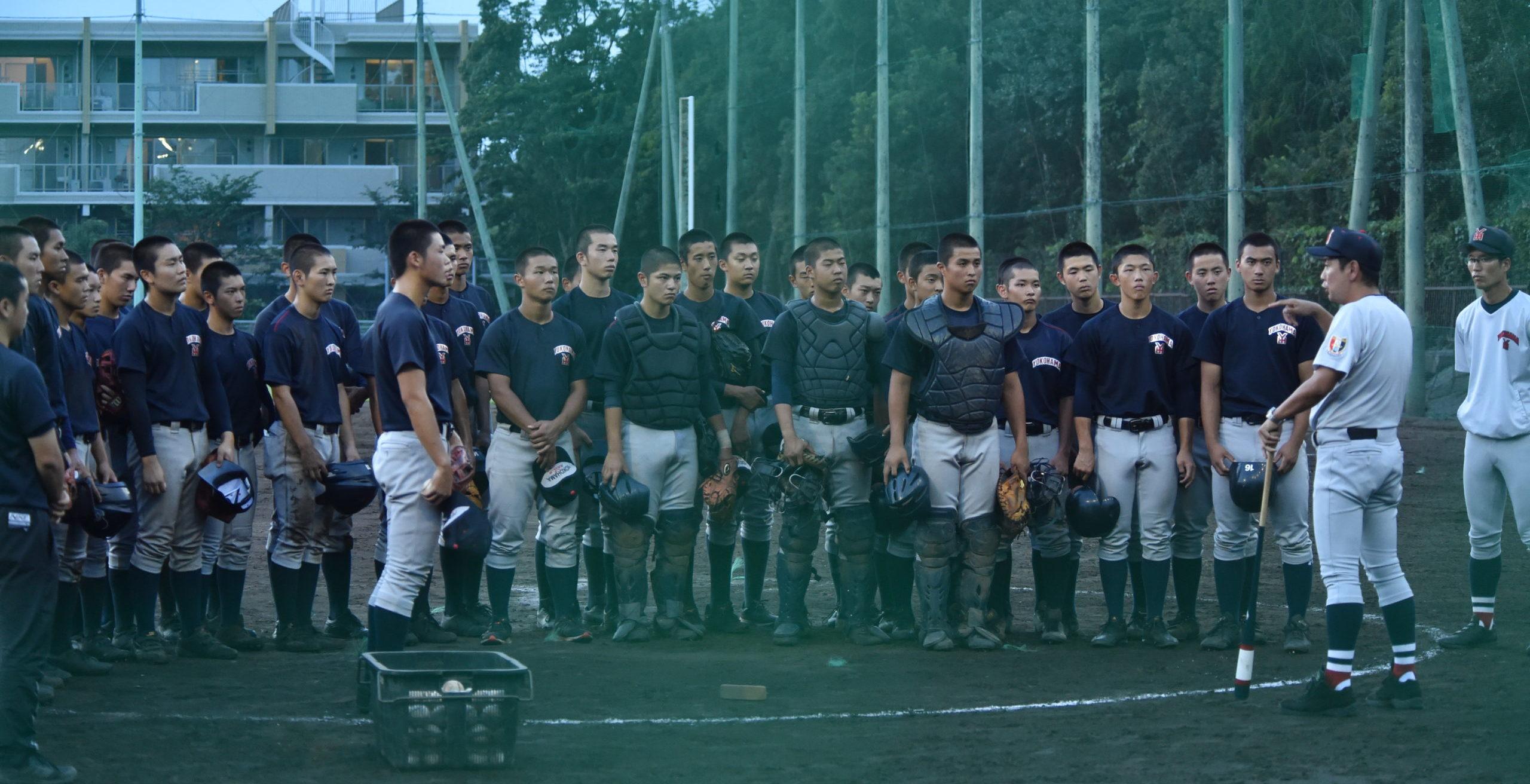 横浜・村田浩明監督 「選手たちと、どこまでも向き合ってやっていきたい」  /   監督コメント #横浜高校