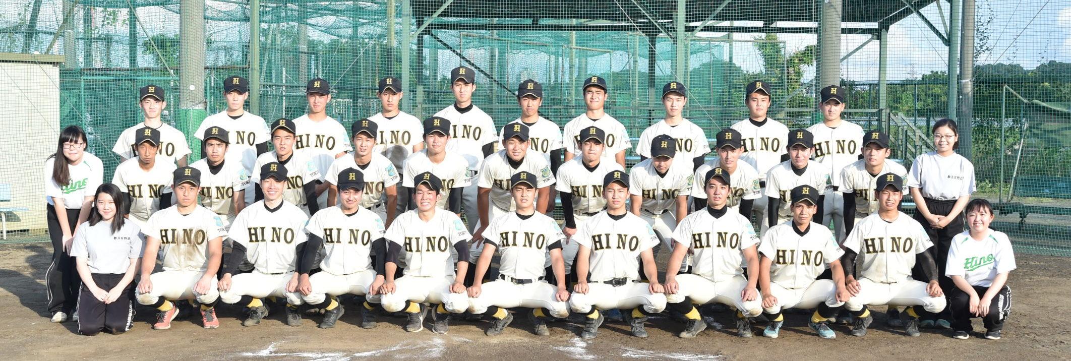 【日野 野球部】「甲子園は、僕たちのグラウンドにある」