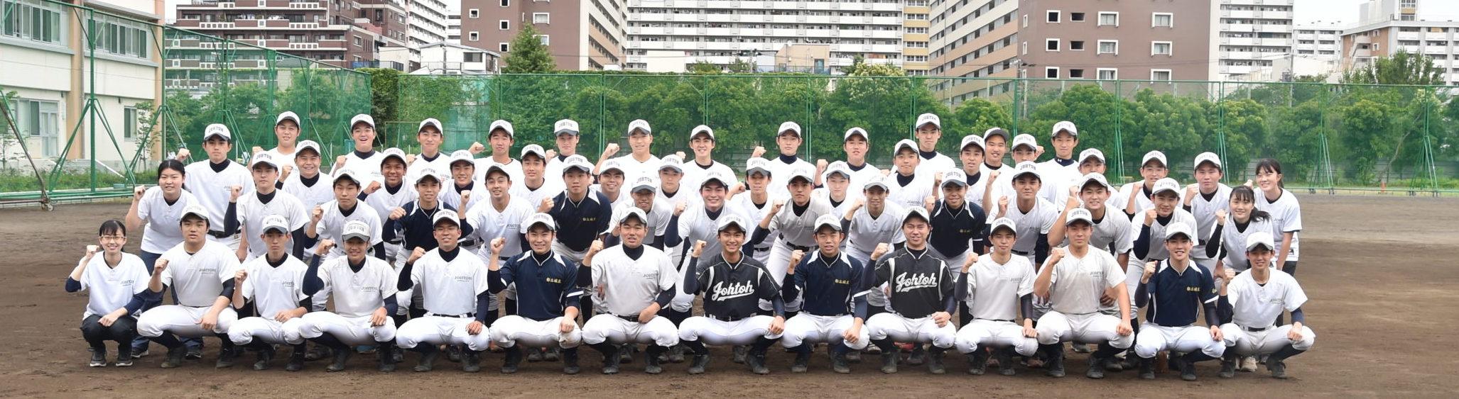 【城東 野球部】甲子園を目指した選手たちの「甲子園なき夏」