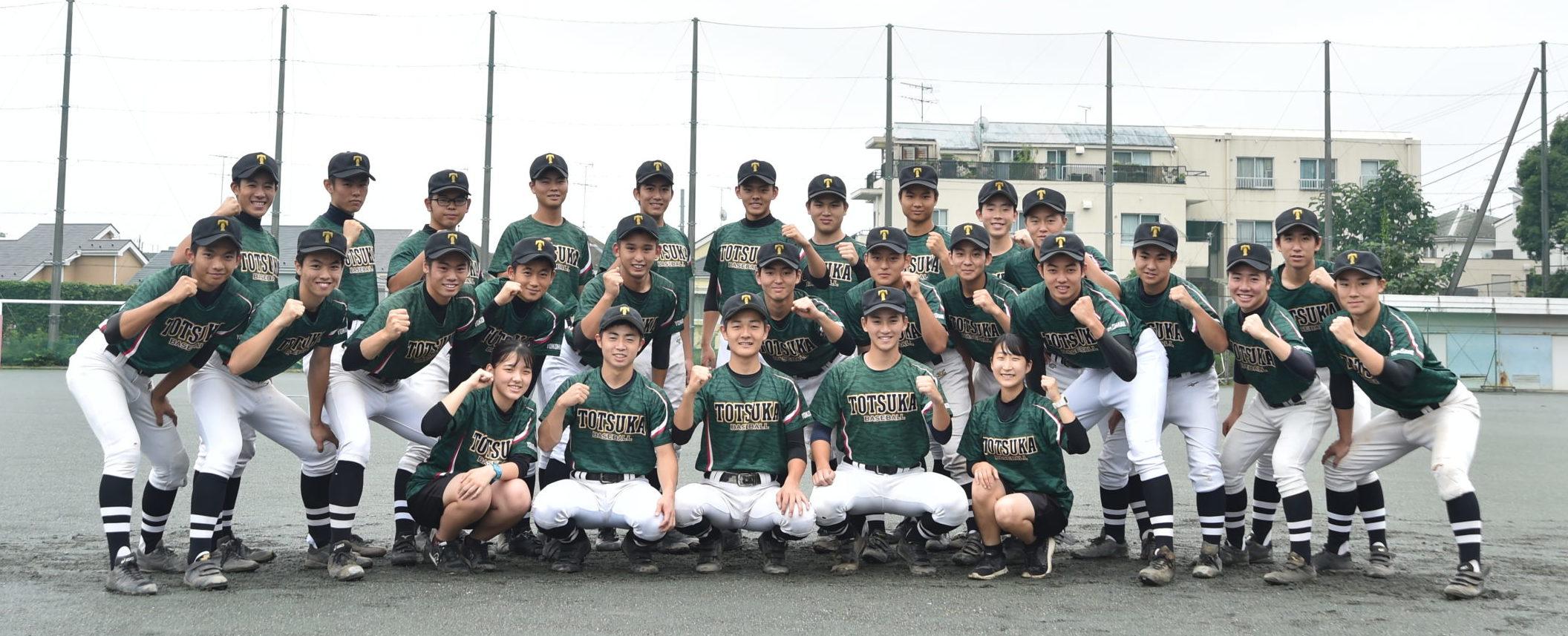 【戸塚 野球部】「有意義な時間」 #戸塚高校