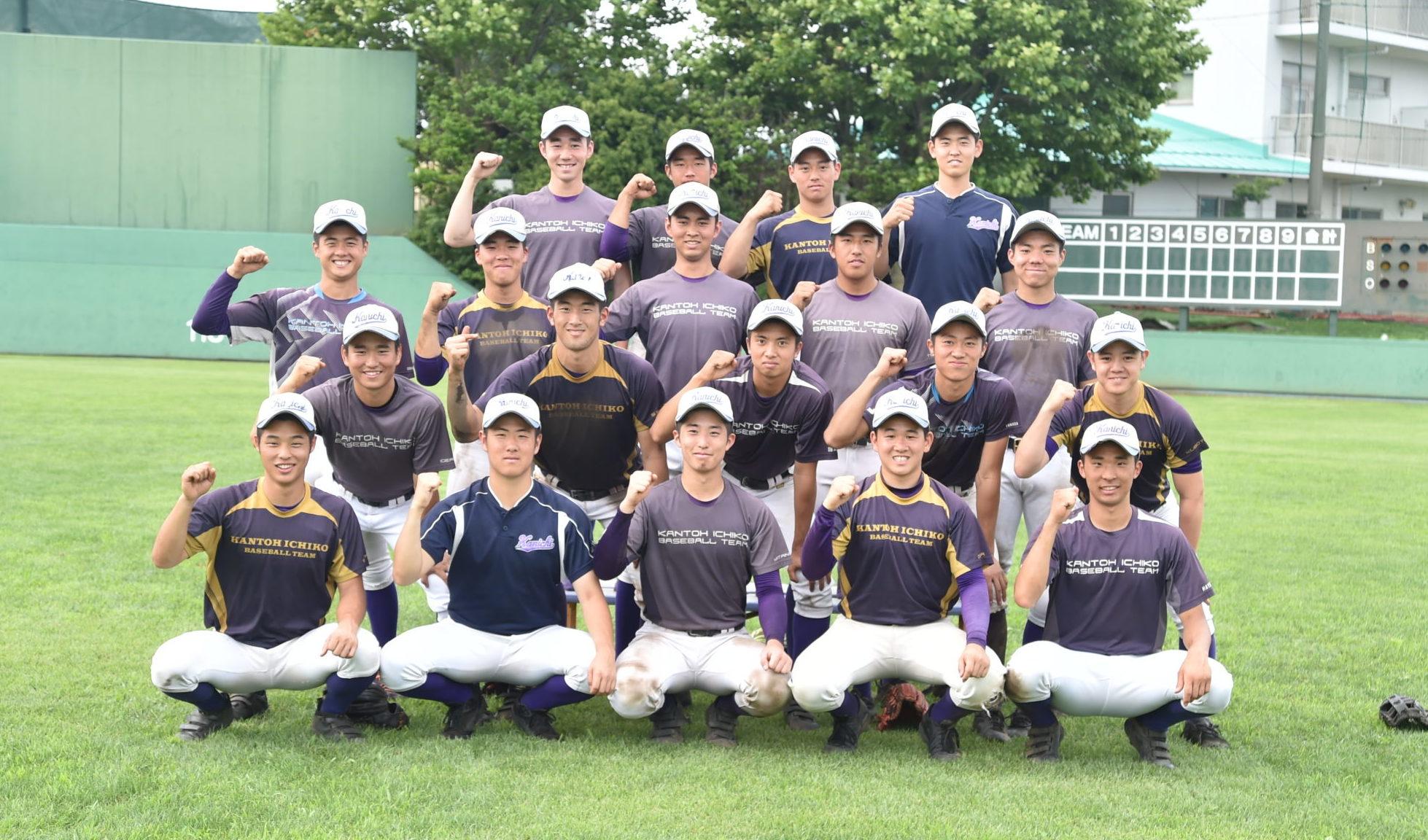 【関東一 野球部】『選手が育つグラウンド』コラム