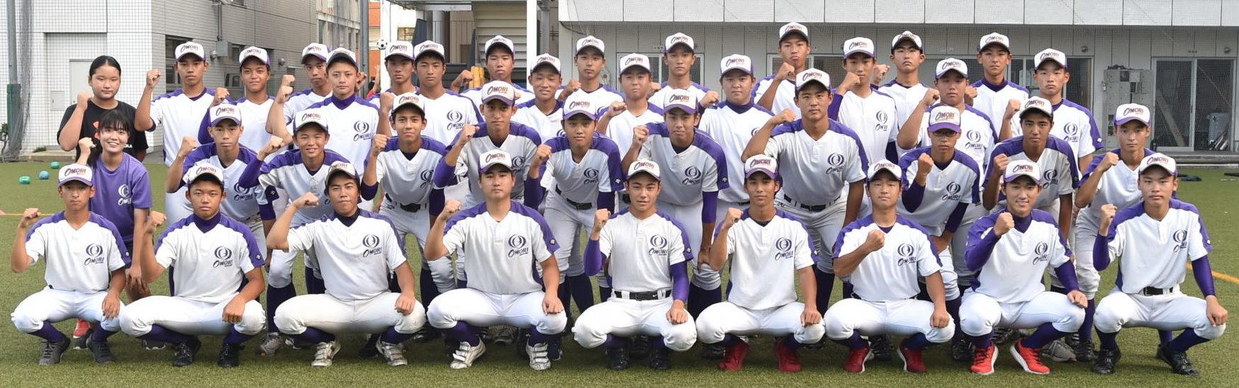 【大森学園 野球部】「継承 〜東京No.1への旅路〜」#大森学園