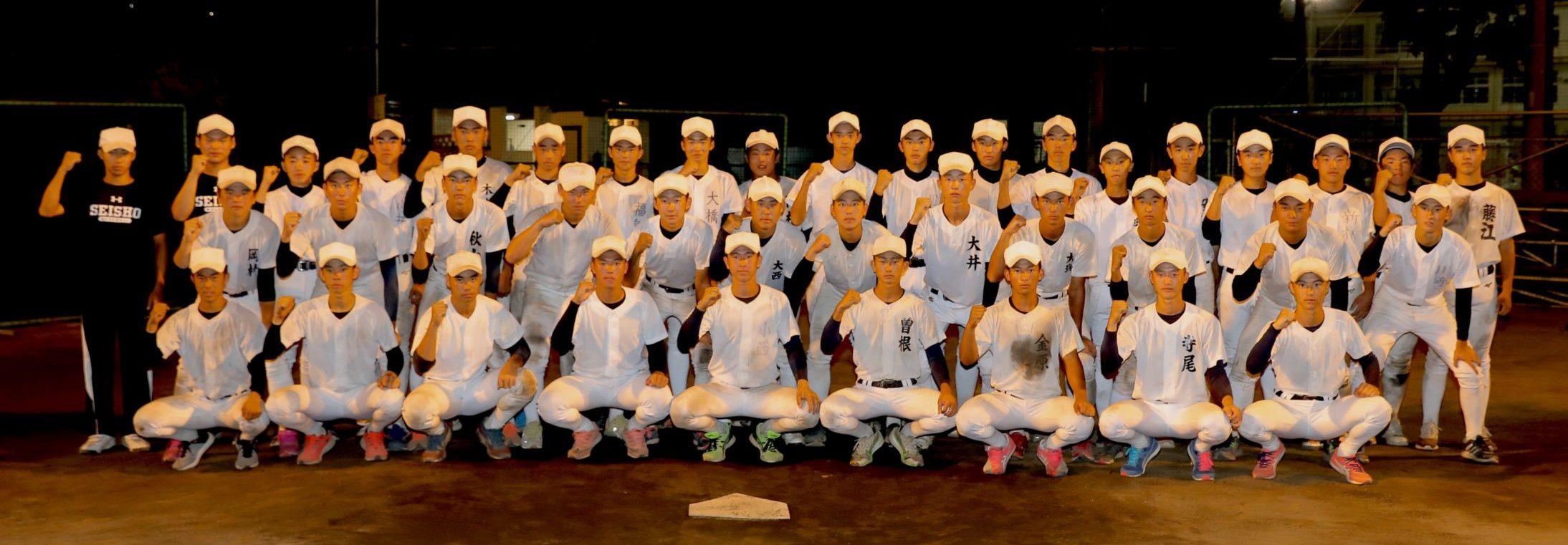 「2020年夏 大会レポート 静岡商」 復活 #静岡商業