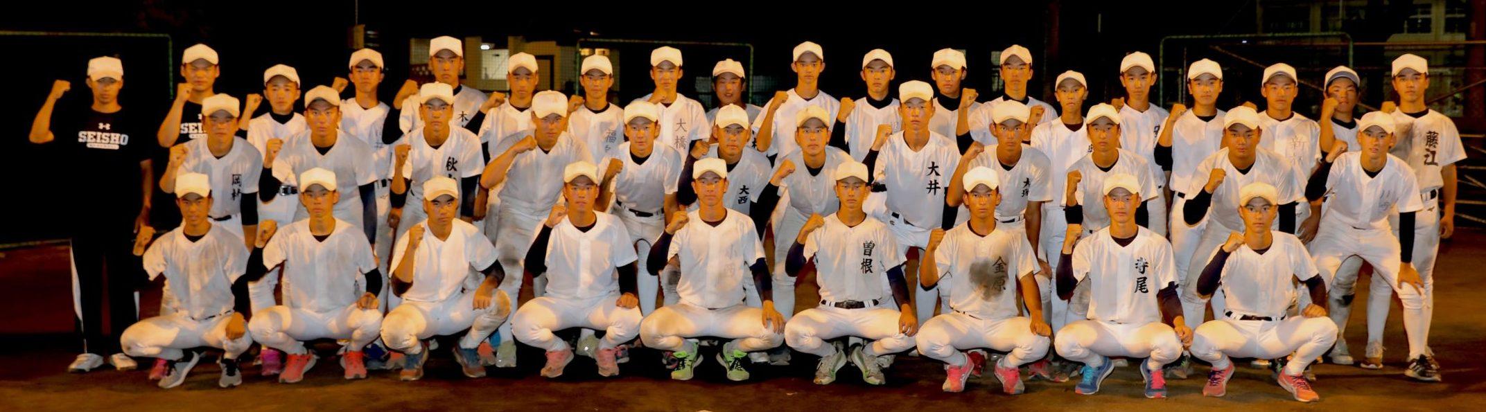 【静岡商 野球部】「原点回帰」#静岡商業