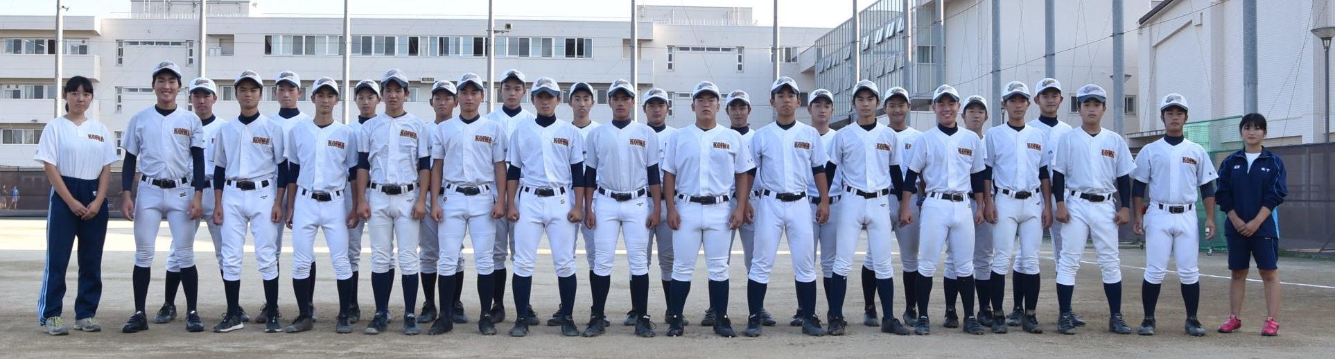 【小岩 野球部】「都立の挑戦状」#小岩高校