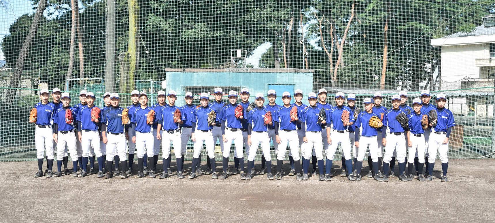 【館林 野球部】「革命〜弱者から強者へ〜」#館林高校