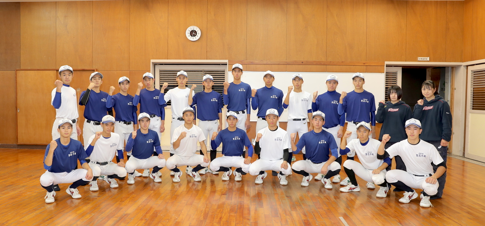 【静岡大成 野球部】「愛される野球部」 #静岡大成