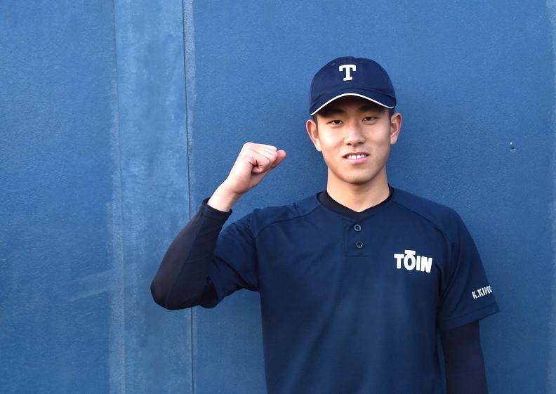 【桐蔭学園】『主将のチーム分析・木本圭一主将(2年=二塁手)』コラム #桐蔭学園