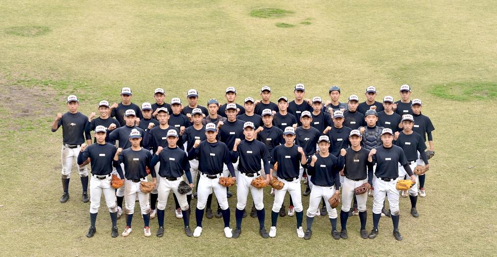 【相洋 野球部】「情熱のタスキ」 #相洋