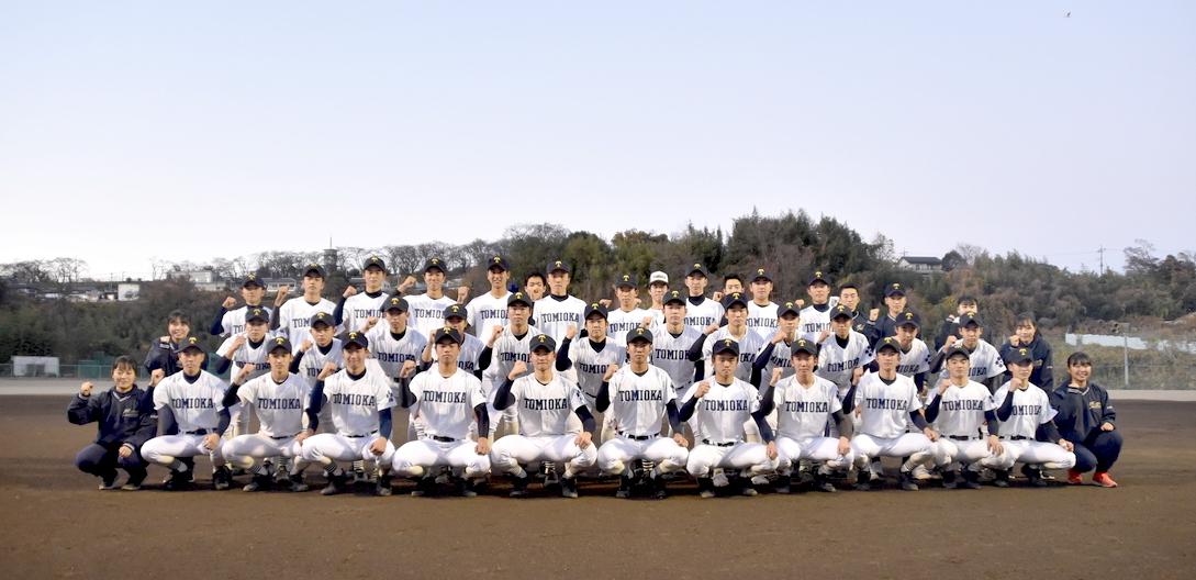 【富岡 野球部】「最強世代」 #富岡