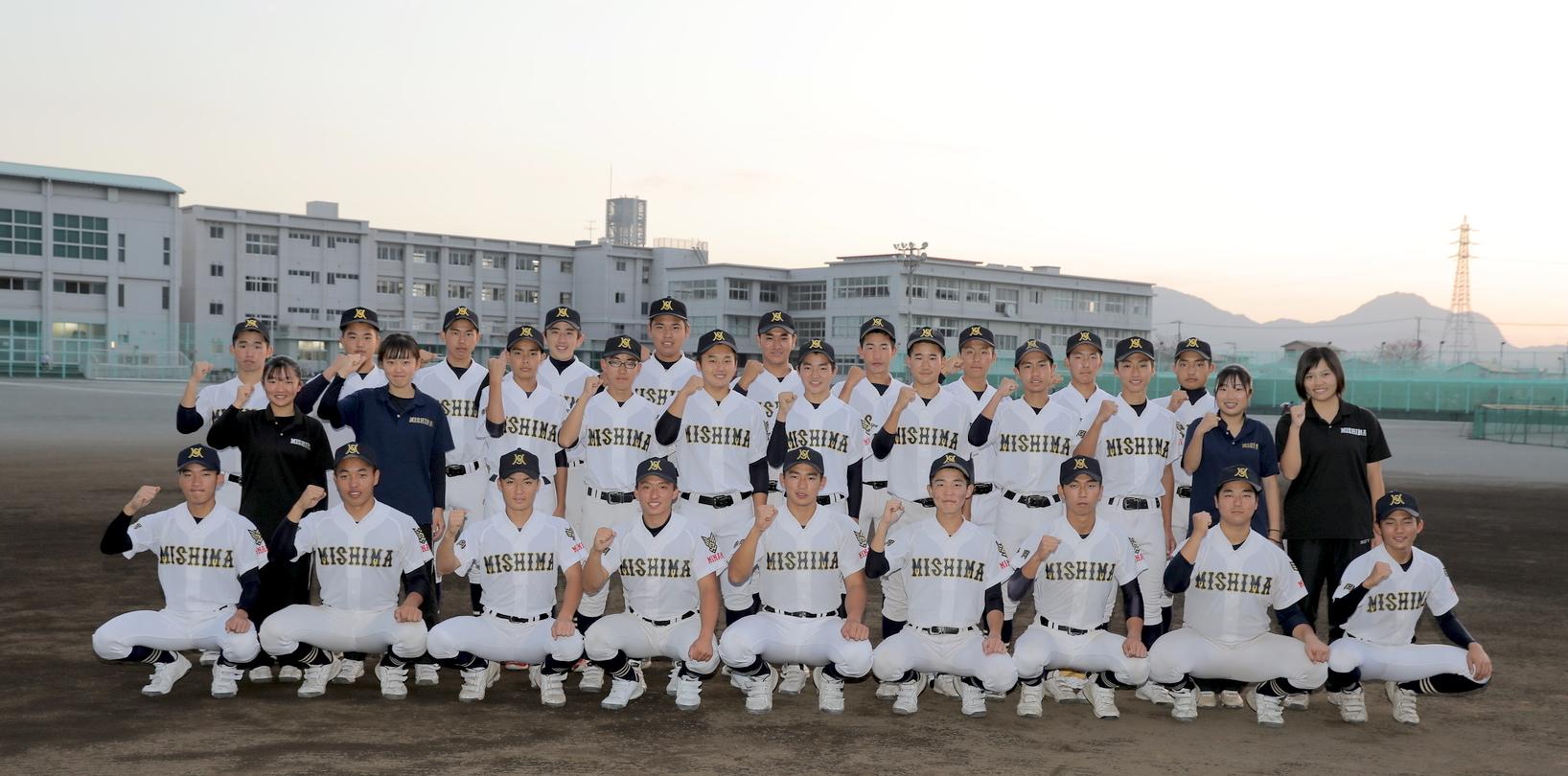 【三島南 野球部】「62年ぶり県4強」 #三島南