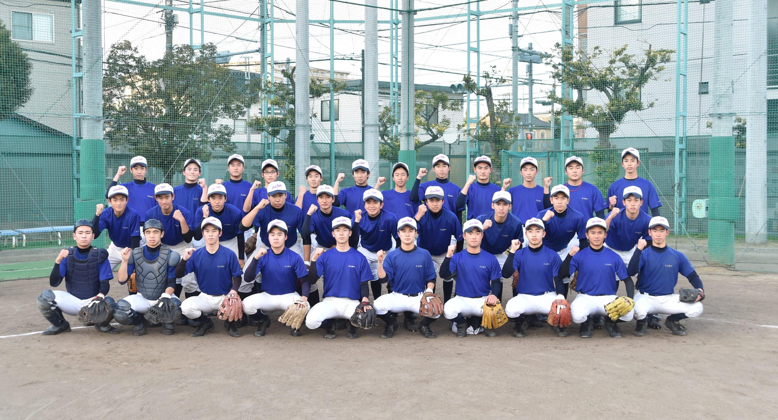 【足立新田 野球部】「無失策野球」 #足立新田