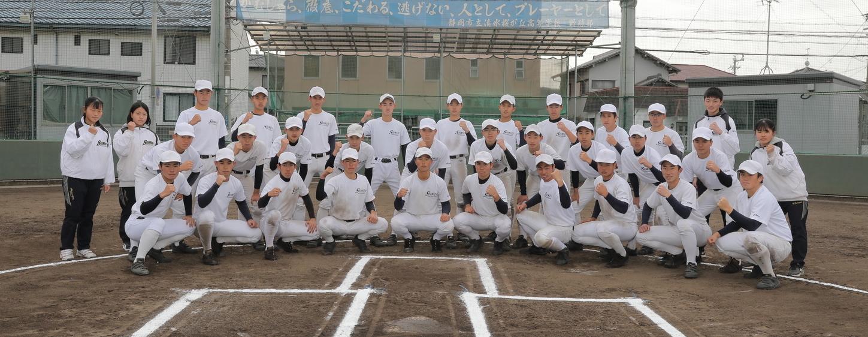 【清水桜が丘 野球部】「団結力」 #清水桜が丘