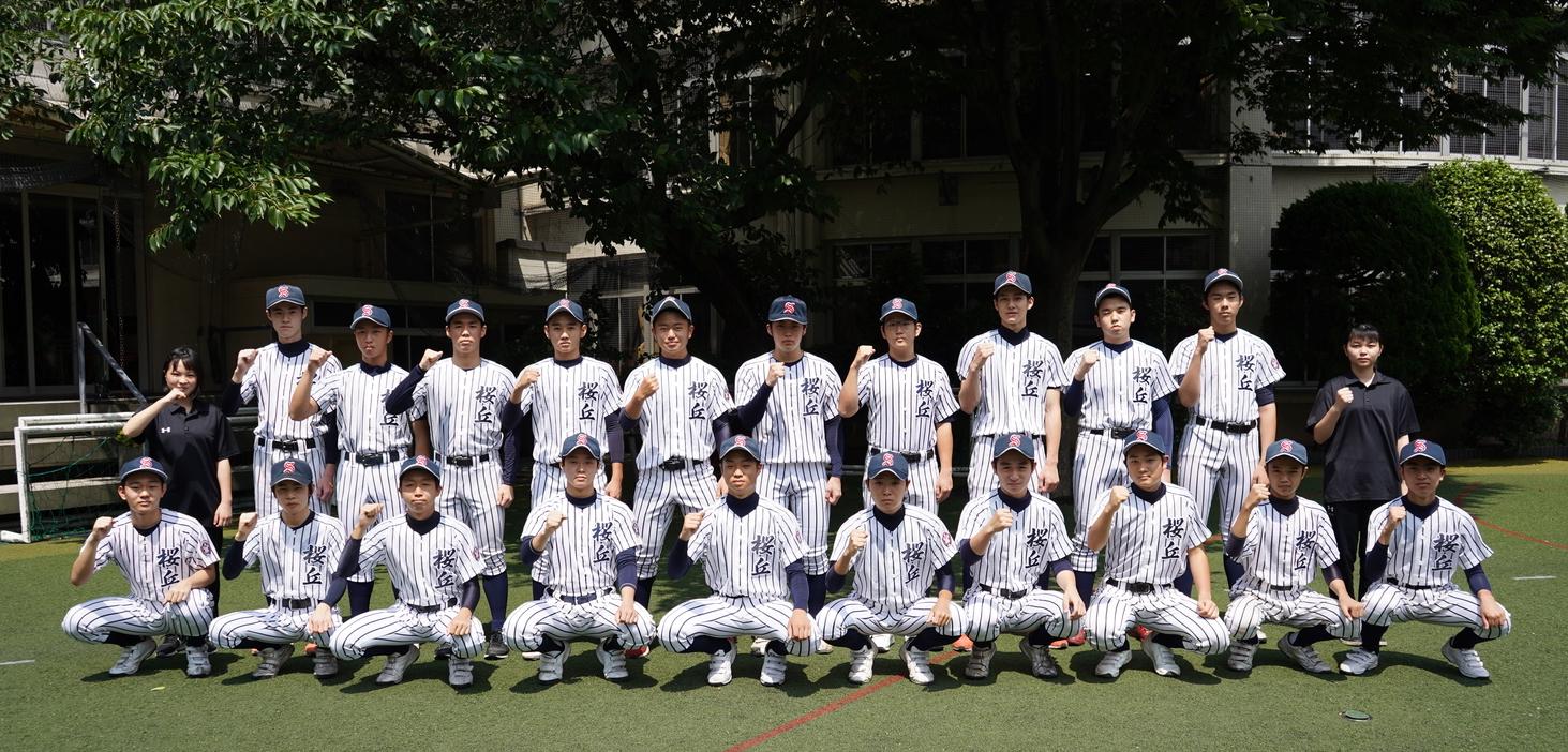 【桜丘 野球部】「イノベーションベースボール」#桜丘
