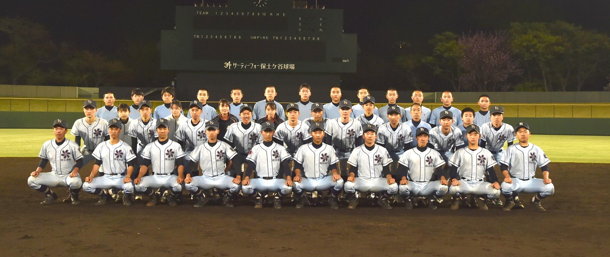 【横浜清陵 野球部】「覚悟」 #横浜清陵