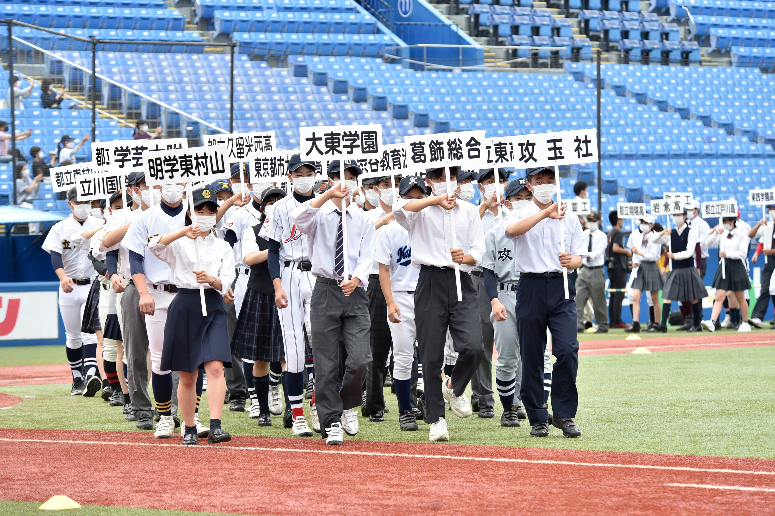 第103回全国高校野球選手権 東西東京大会開会式