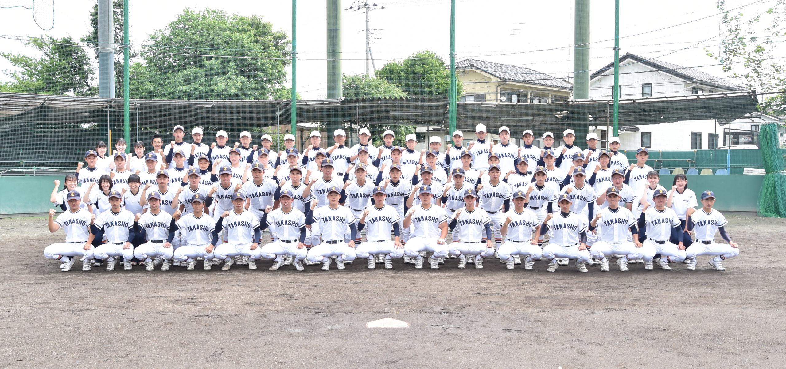 【高崎商 野球部】「100のチカラ」#高崎商